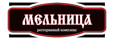 logo_melnica