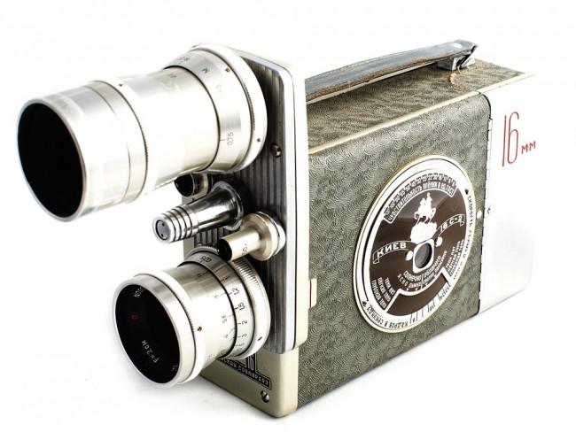 old_cameras_alx_kz30_